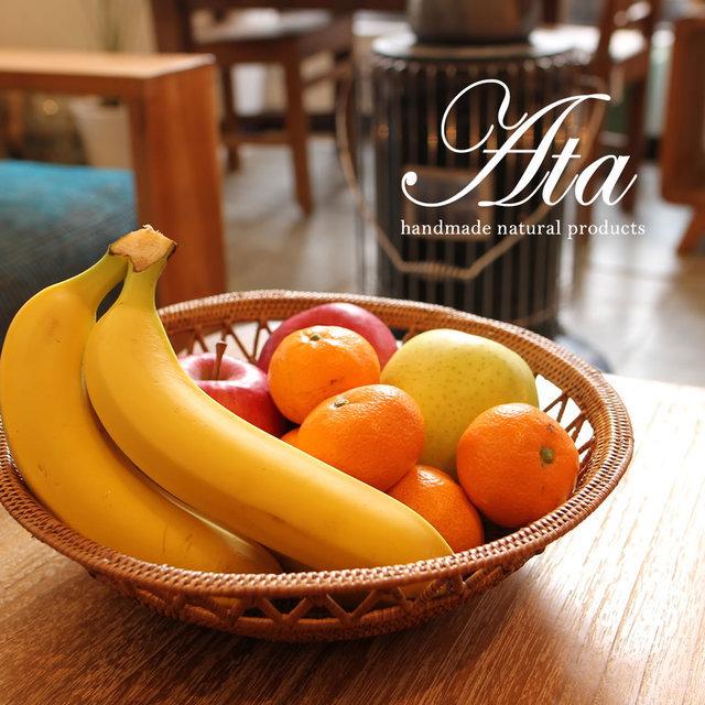 アタ製 透かし編みが可愛い!大きくて丸い かごボウルL A41(かご、ボウル、皿、小物入れ、お菓子入れ、果物かご)