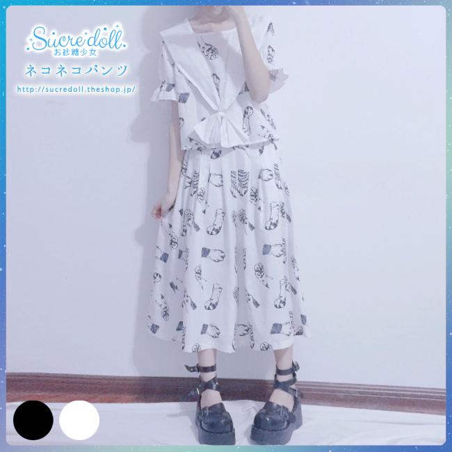 [2color]ネコネコパンツ