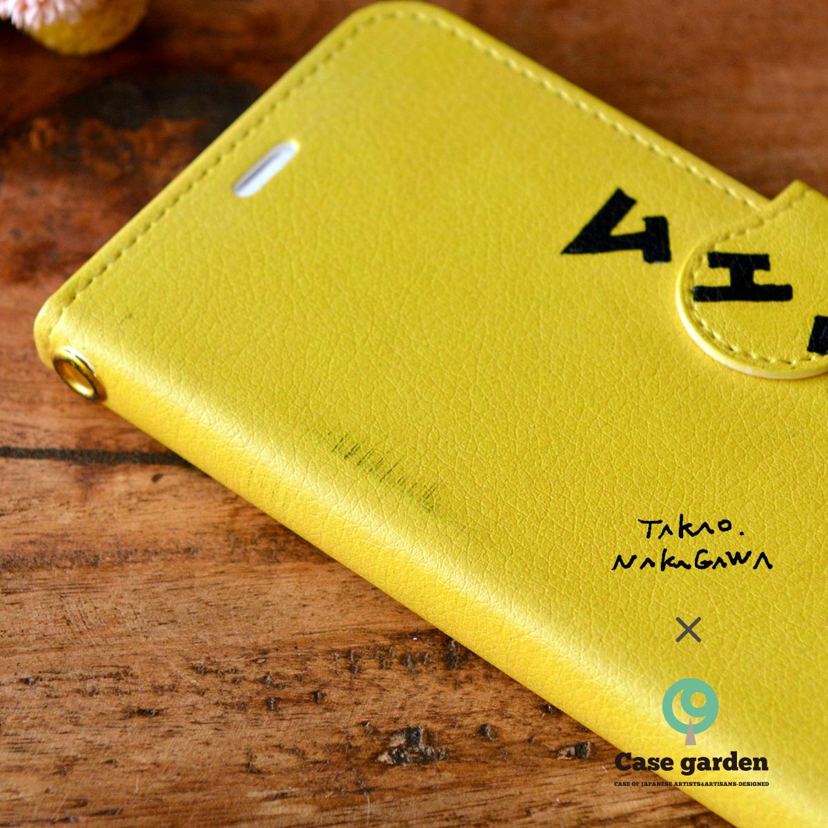 【訳あり】iphone x ケース 手帳型 かわいい アイフォンテン ケース かわいい iphoneテン ケース かわいい ムエタイ/中川貴雄×ケースガーデン【cnt-iph8t-08022-B1】