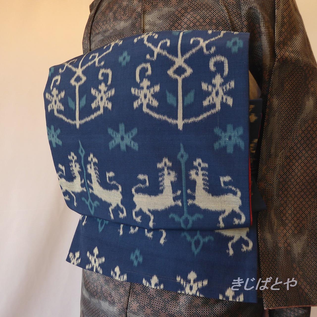 正絹紬 青藍にメリーゴーランドのような柄の開きなごや