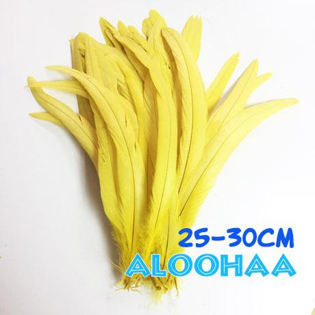単色ロングフェザー 【黄色】25~30cm タヒチアン 衣装 材料 ルースターテール 染め 羽根