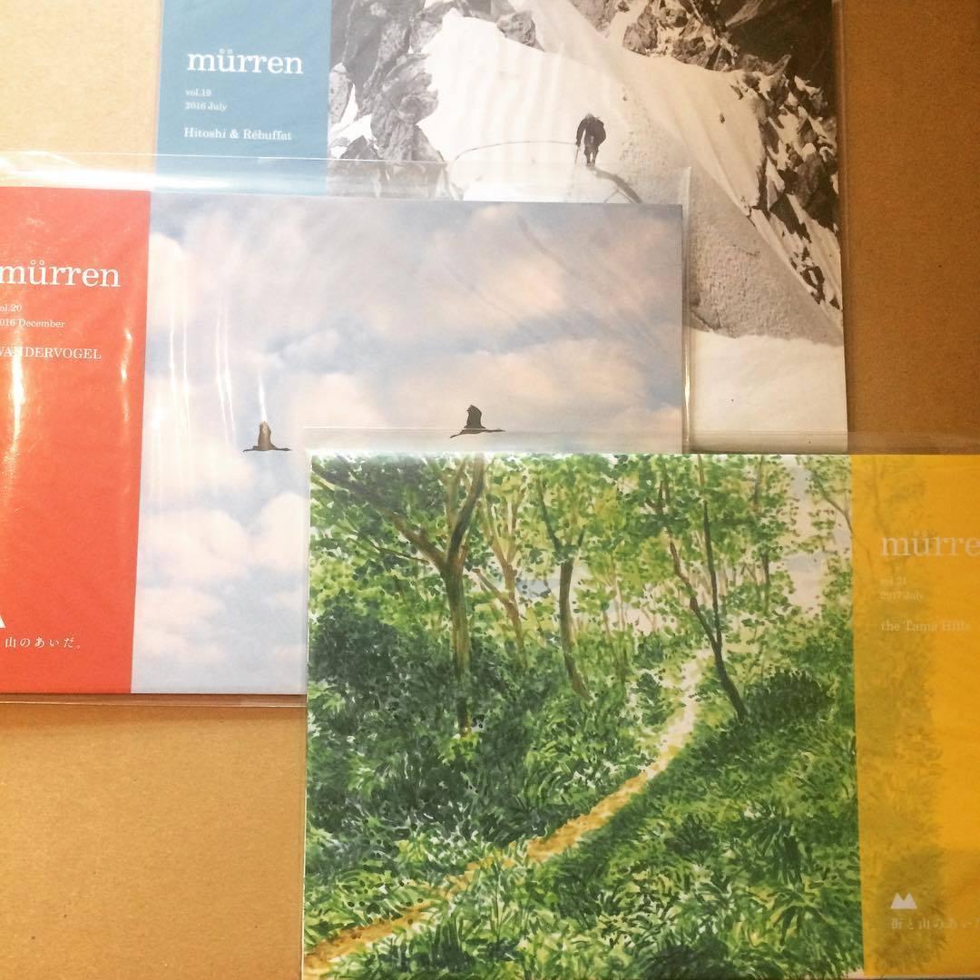 リトルプレス「murren(ミューレン) vol.19、20、21 3冊セット」 - 画像1