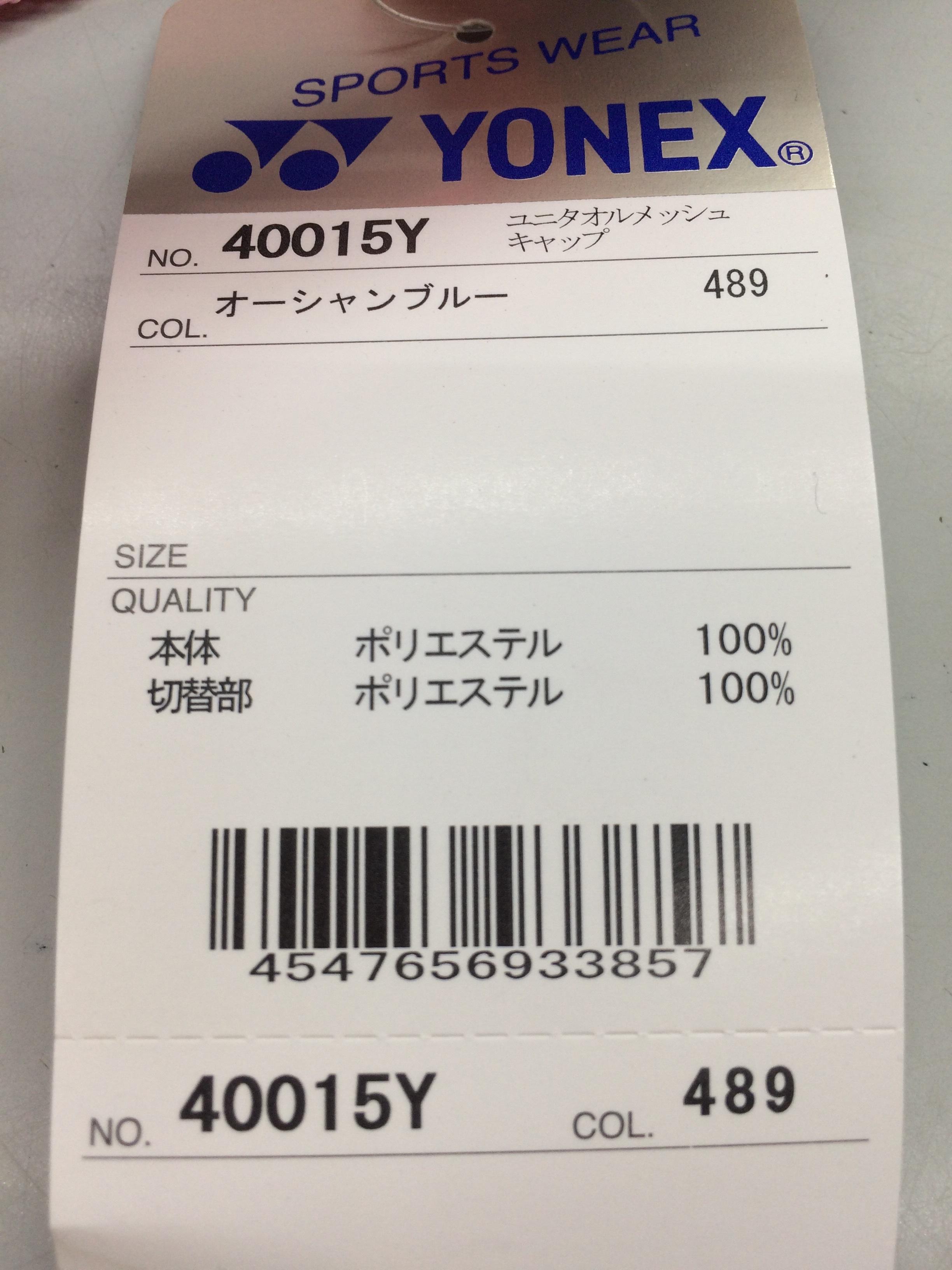 ヨネックス ユニメッシュキャップ 40015Y - 画像5