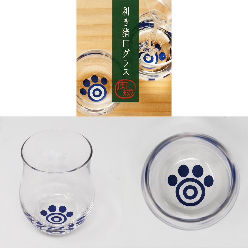 猫グラス(利き猪口nikuQ味わいグラス肉球)