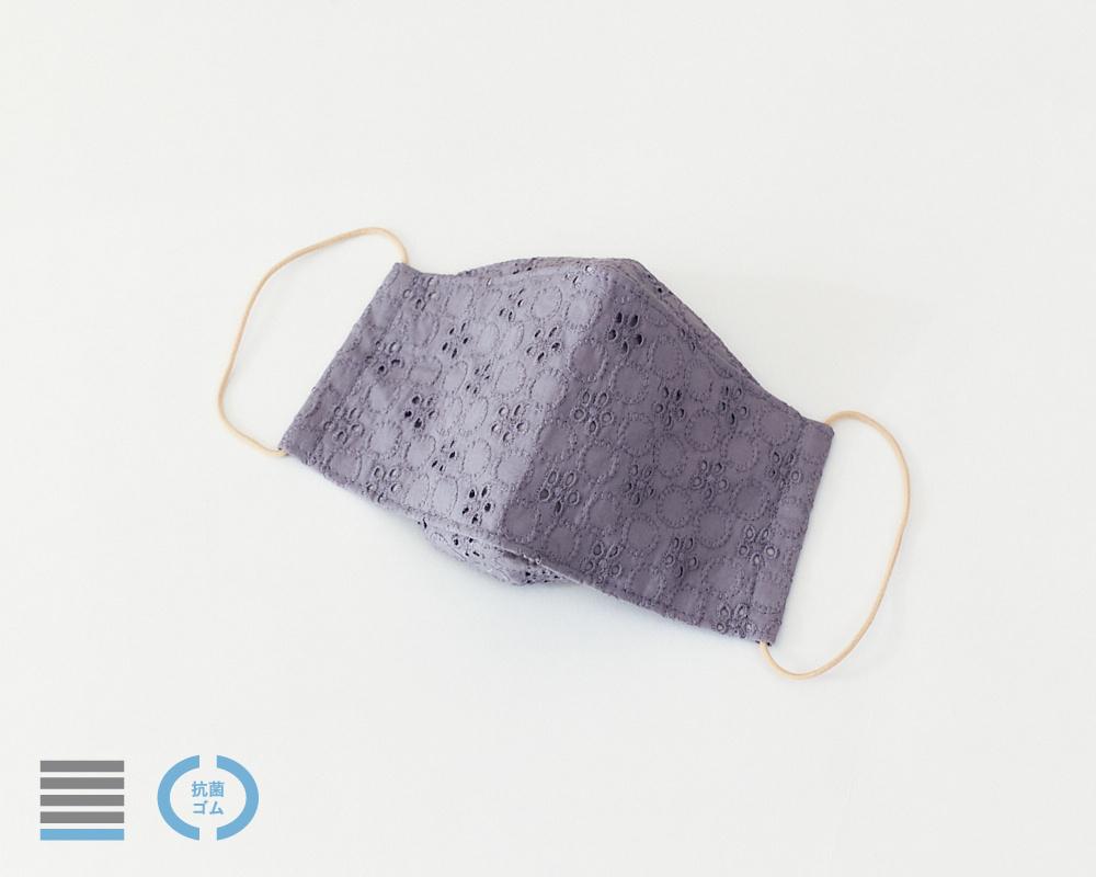 オリガミマスク|コットンレースプチロンド ラベンデューラ【S】