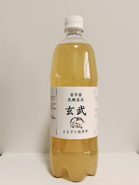 香草園乳酸菌液【玄武】1000ml