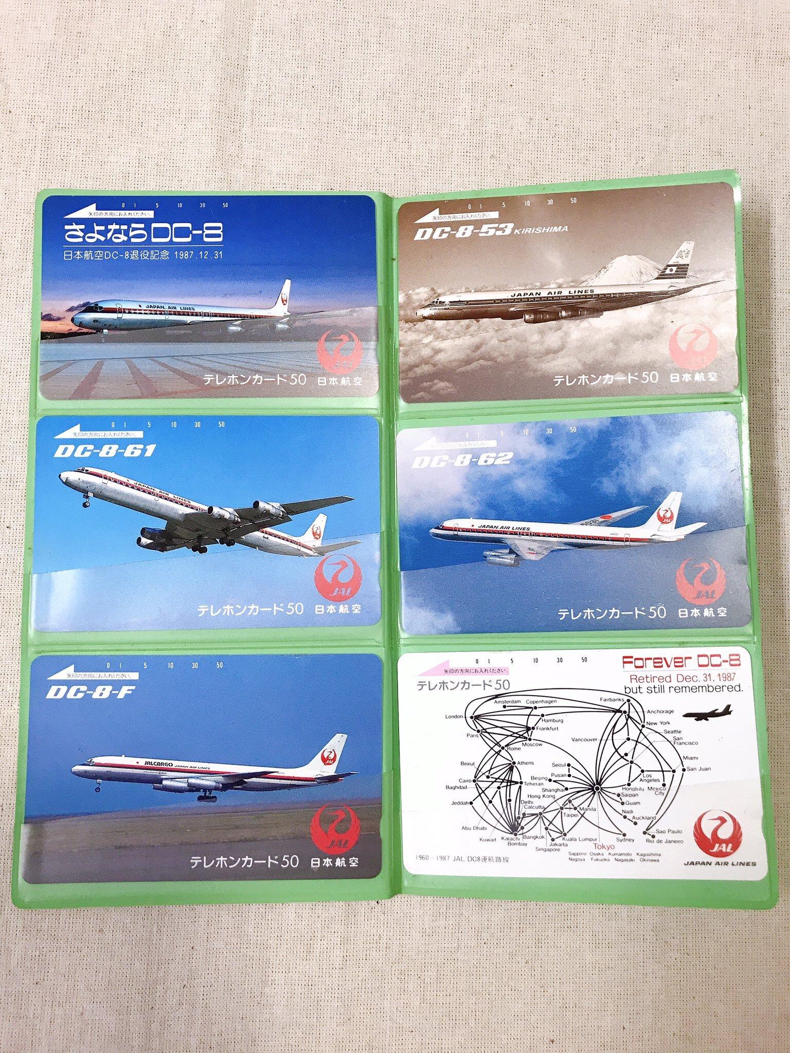 中古品/JAL DC-8 Forever テレフォンカード