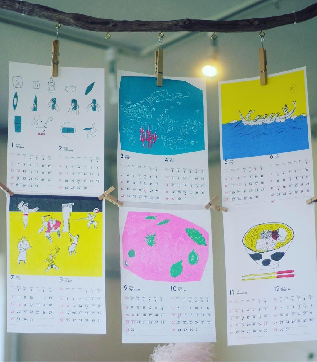 【manoオリジナル】2019沖縄カレンダー(kitoco.)