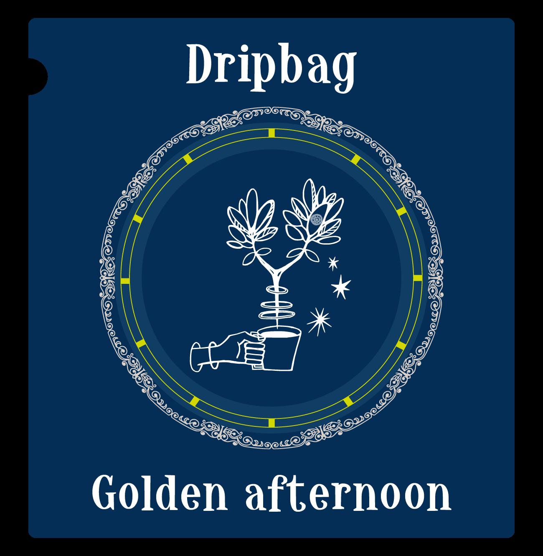 【ドリップバッグ】ゴールデンアフターヌーン 5個set/個別包装