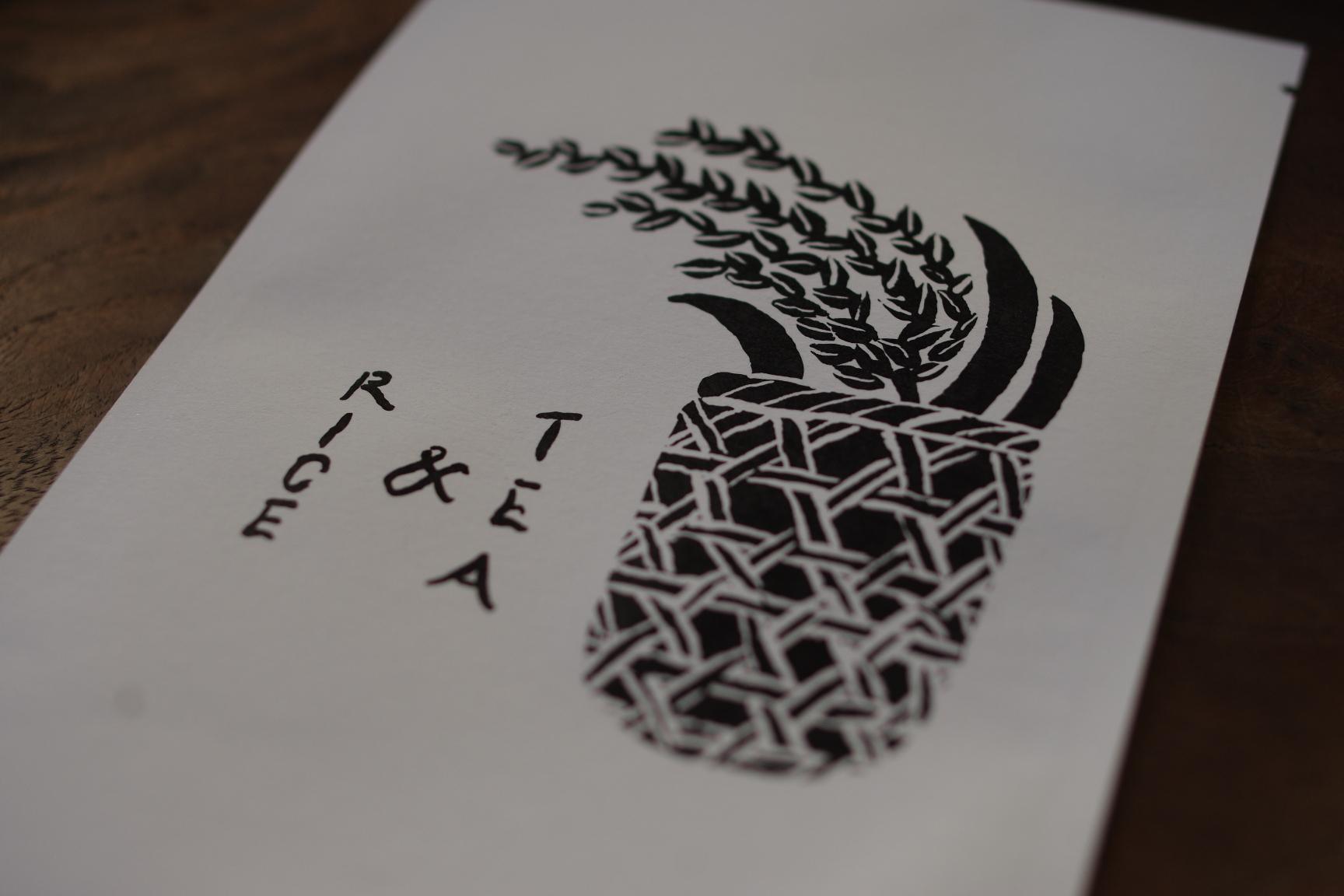 RICE&TEA(お米とお茶) 35g