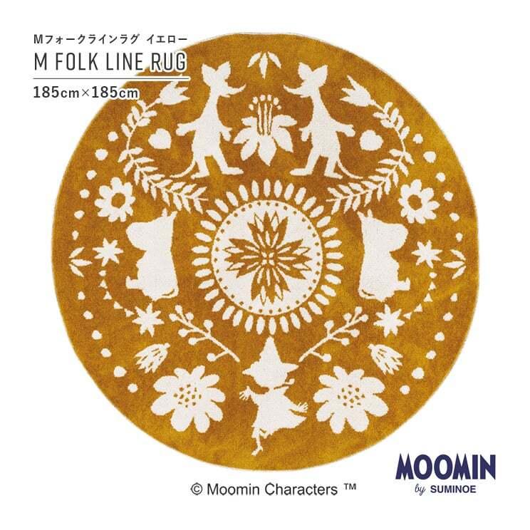【最短3営業日で出荷】ラグマット ムーミン Mフォークラインラグ イエロー 185×185cm MOOMIN M FOLK LINE RUG スミノエ SUMINOE ab-m0010