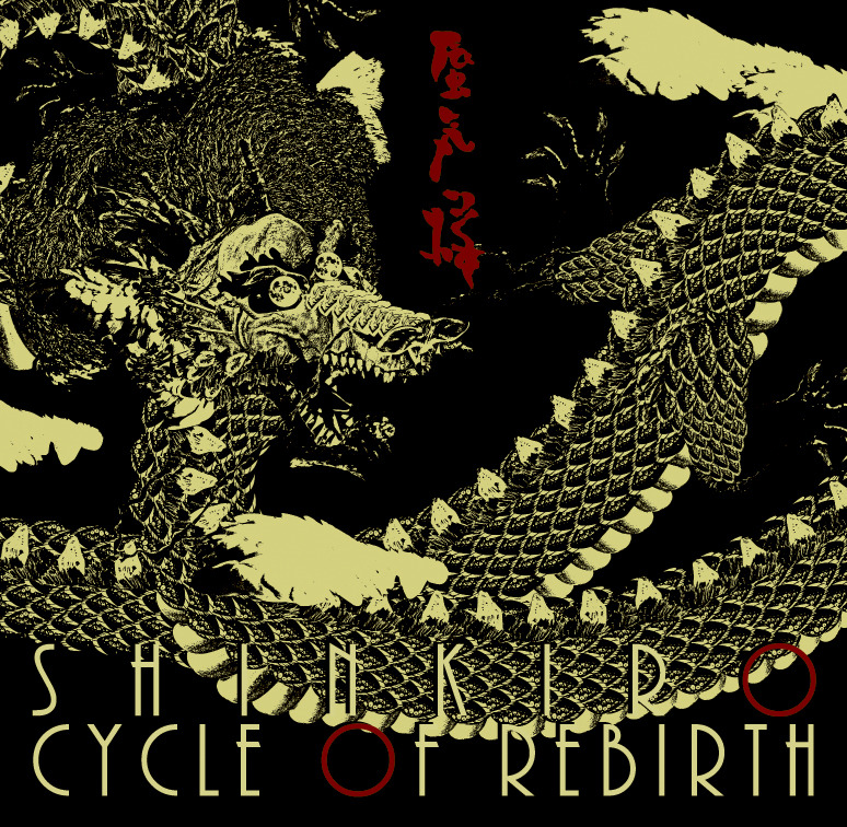 Shinkiro - Cycle Of Rebirth.  CD - 画像1