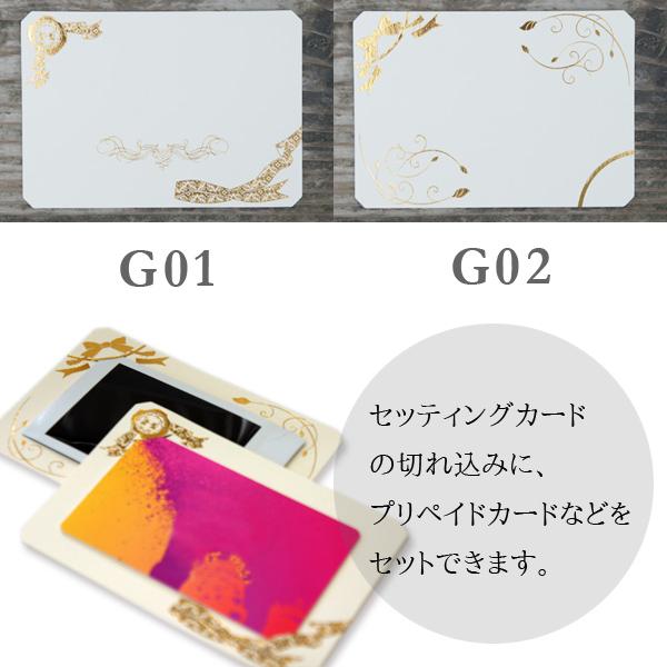 【ベージュ×青】カード付スタイリッシュ封筒 HNE01J