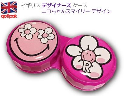 コンタクトケース | 違う表情が面白い【選べる5つの ニコちゃん 】 (ピンク・フラワー)  - 画像1