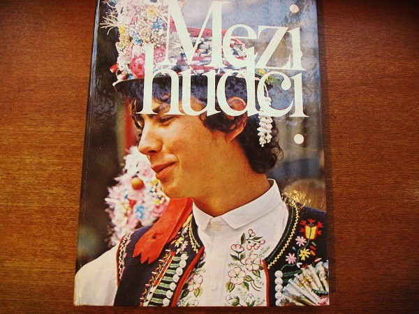 チェコのお祭り写真集「Mezi hudci」 - 画像1