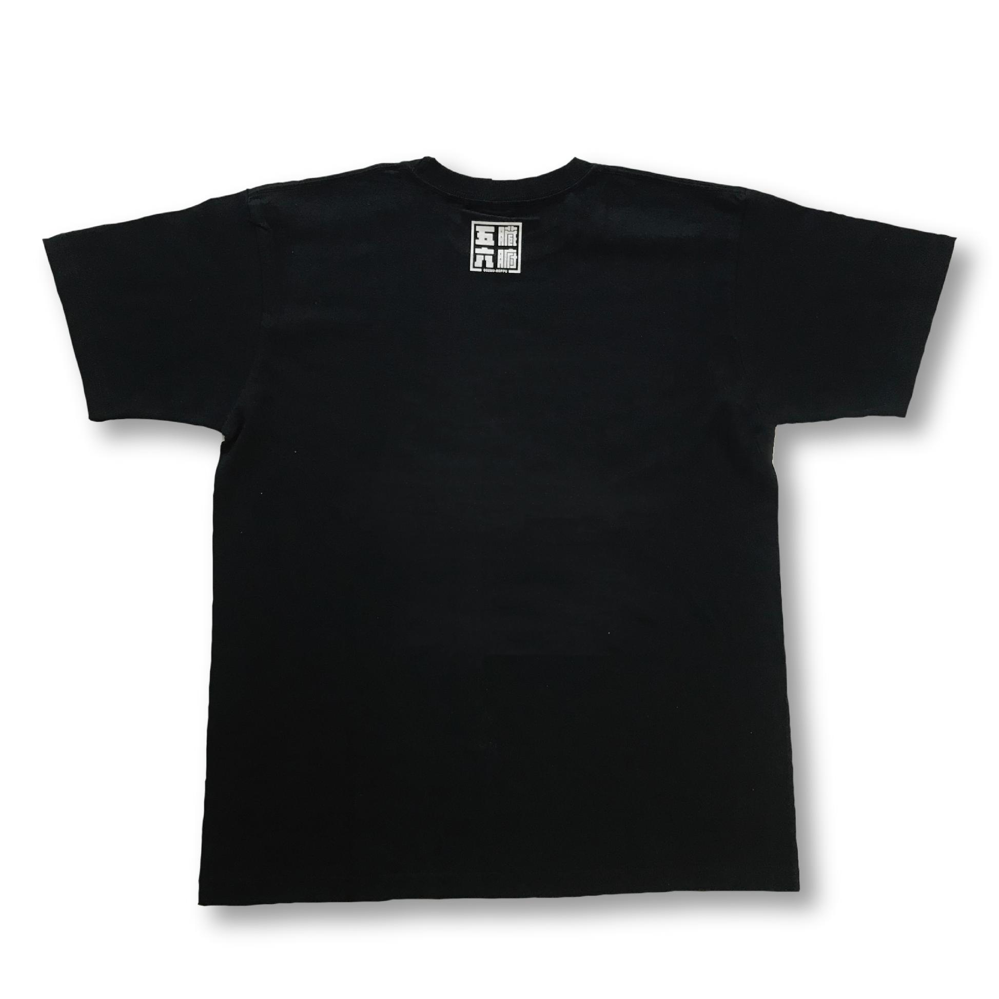 ピノキオピー 五臓六腑Tシャツ ブラック - 画像2