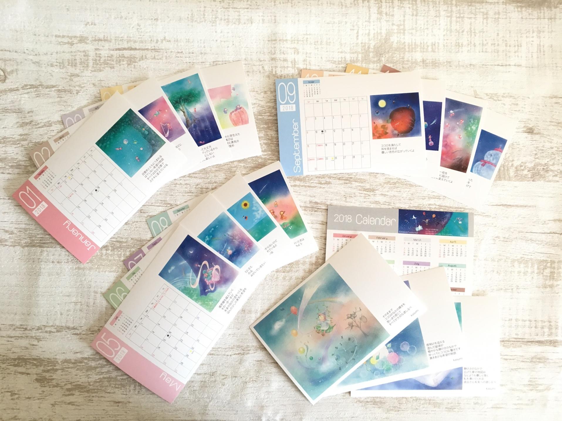 2018年版カレンダー(新月満月時刻入り)