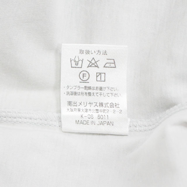 NARU ナル サイロプレミアムカットソー (品番612100)