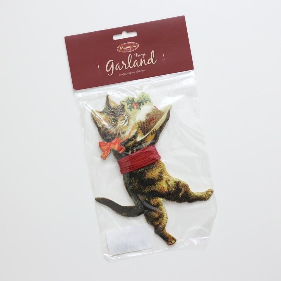 Cat Garland