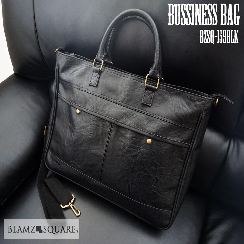 【メンズバッグ】 BEAMZSQUARE B4ファイルOK大容量ビジネスバッグ