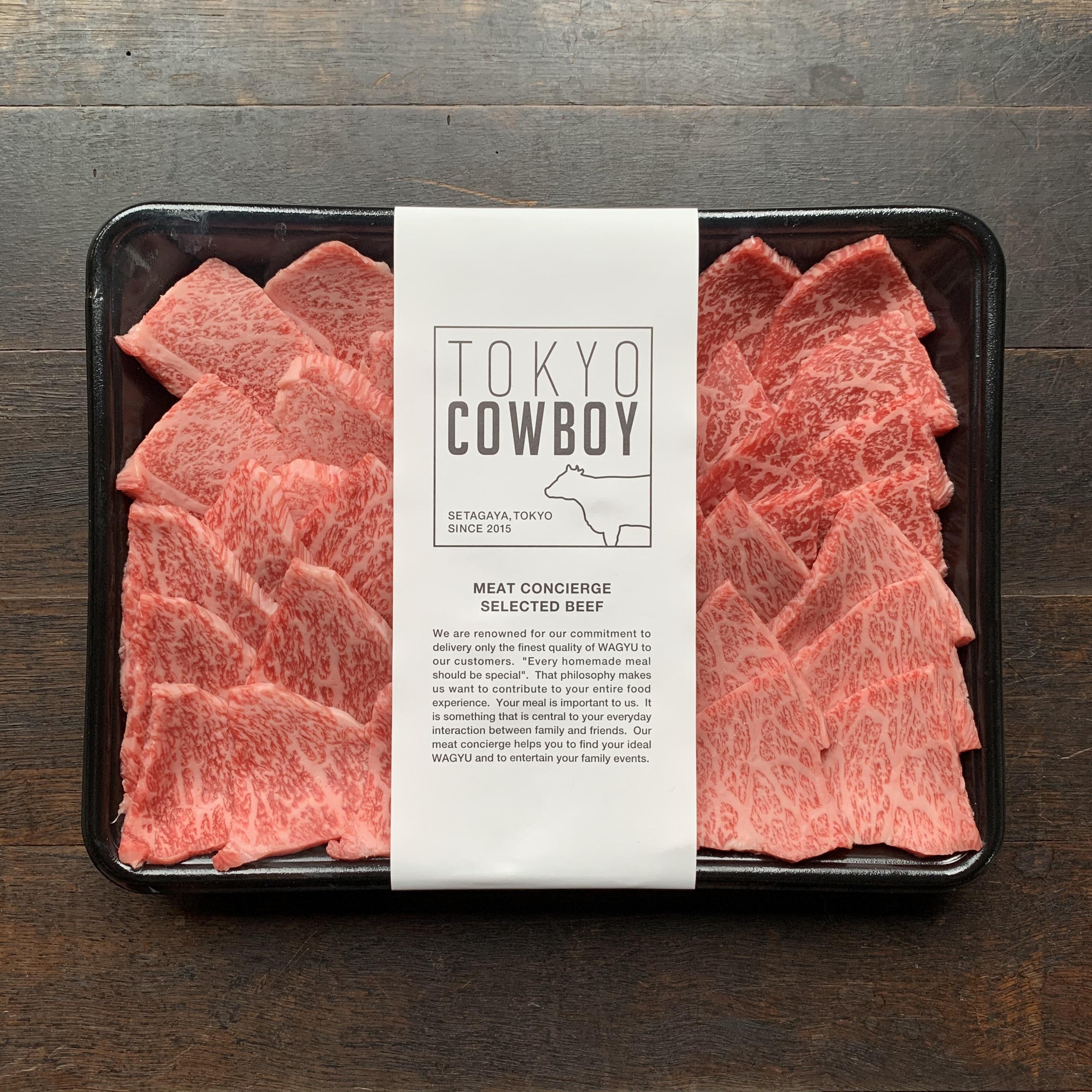 和牛焼肉カット4種食べ比べセット(500g相当)