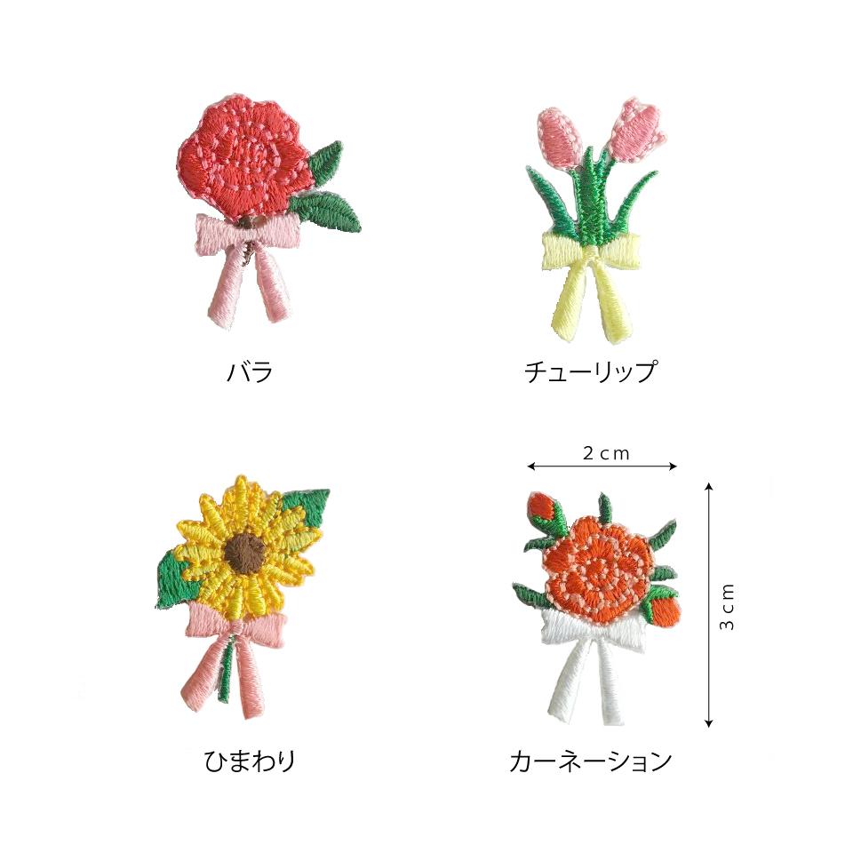 「花」シリーズ100枚