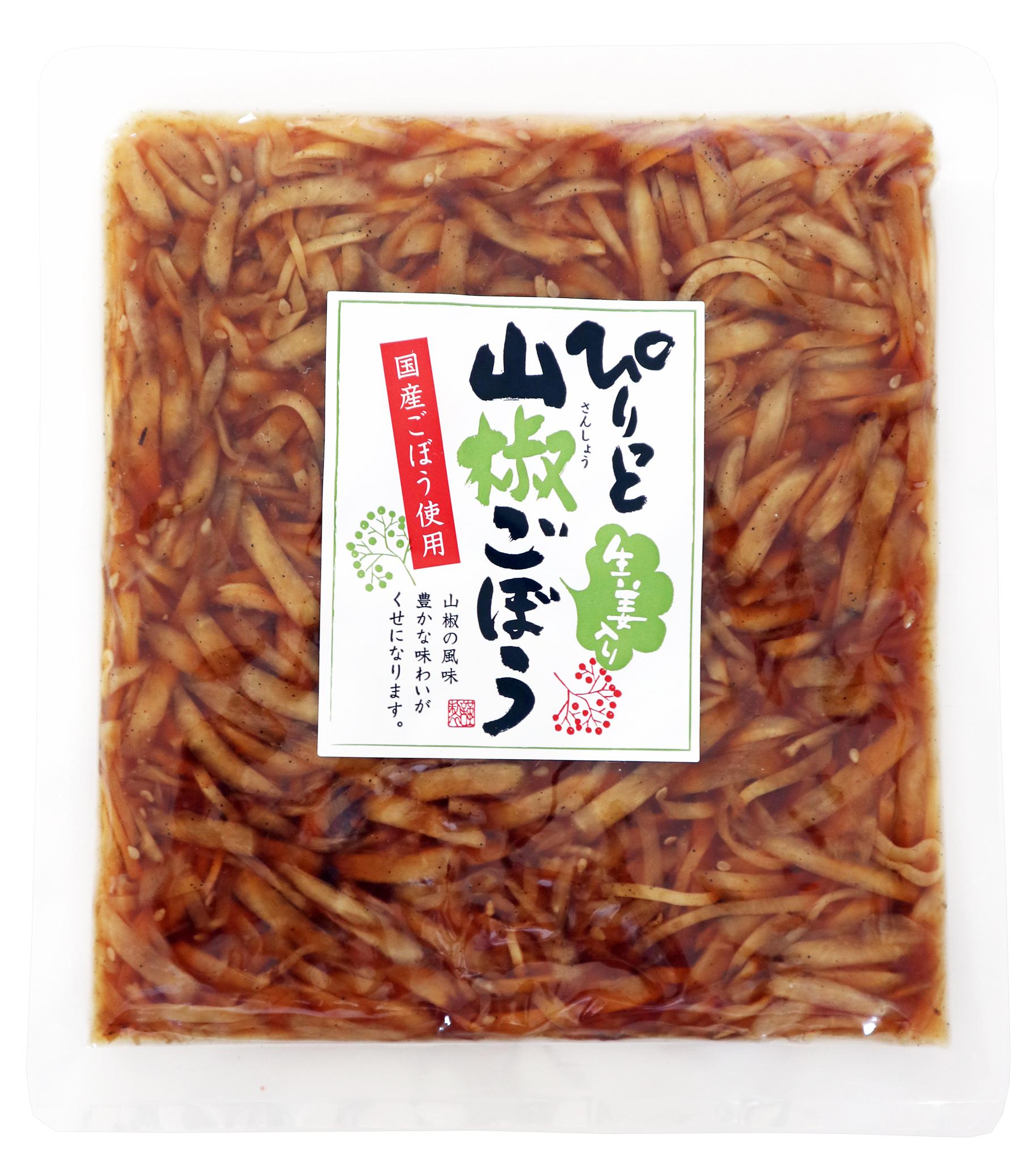 ぴりっと山椒ごぼう!山椒の風味とスライスされたごぼうが幅広い年齢層に親しまれています!