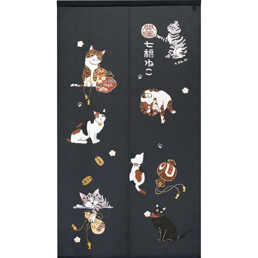 猫のれん(福招きネコ)紺