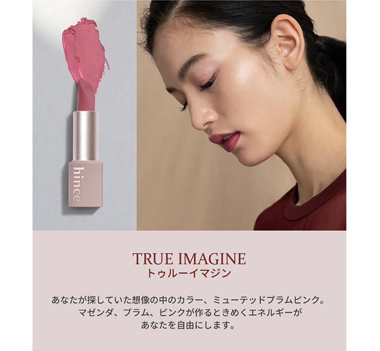 「hince true imagine」の画像検索結果