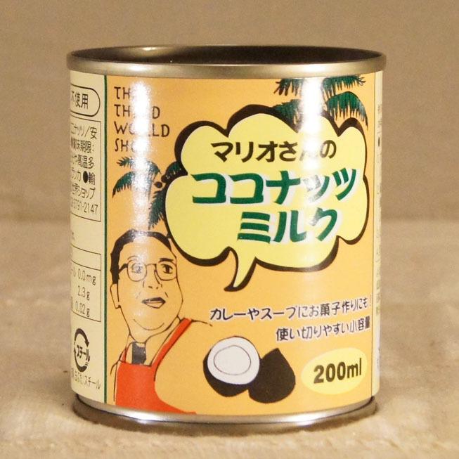 【第3世界ショップ】マリオさんのココナッツミルク