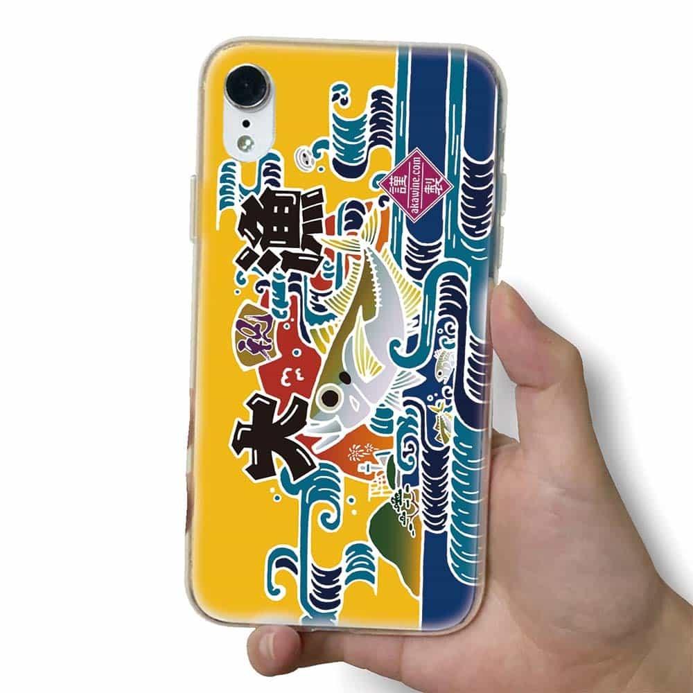 【ソフトケース】大漁旗スマホケース(マアジ)