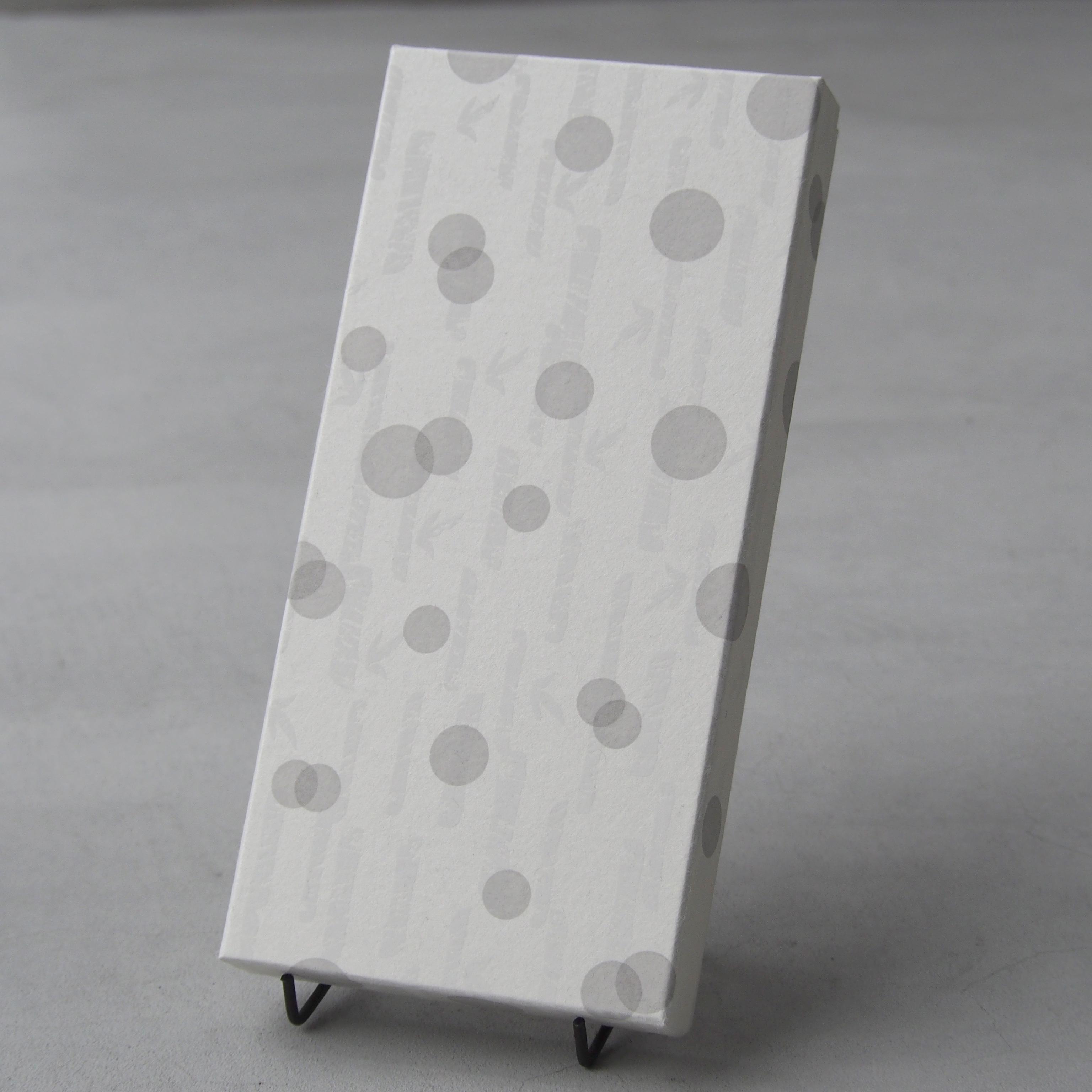 貼り箱 BAMBOO BOX