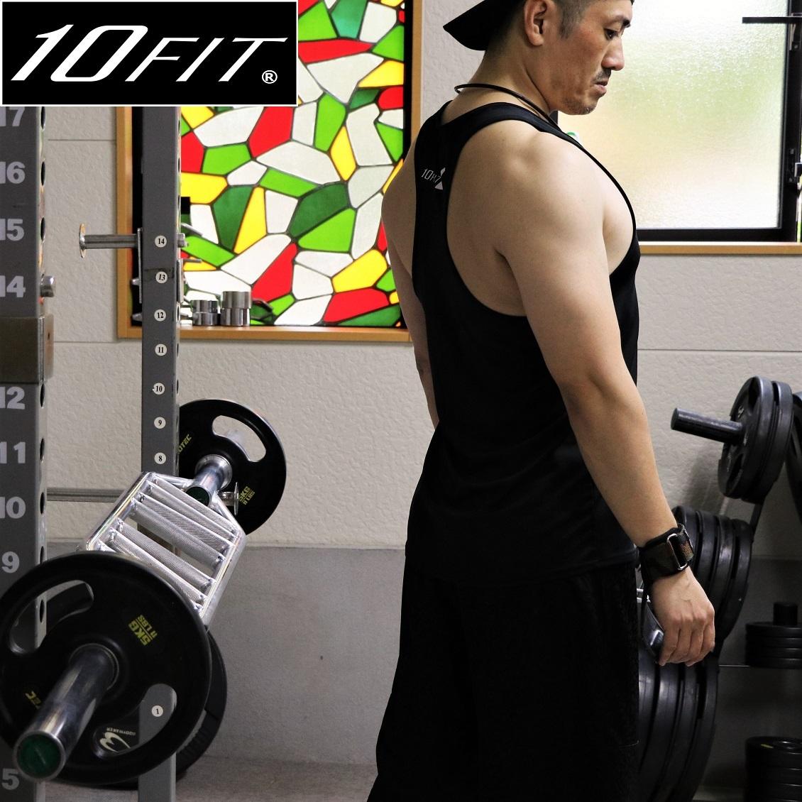 10FIT ストリンガータンクトップ トレーニング 筋トレ ボディビル メンズ TE-04 黒