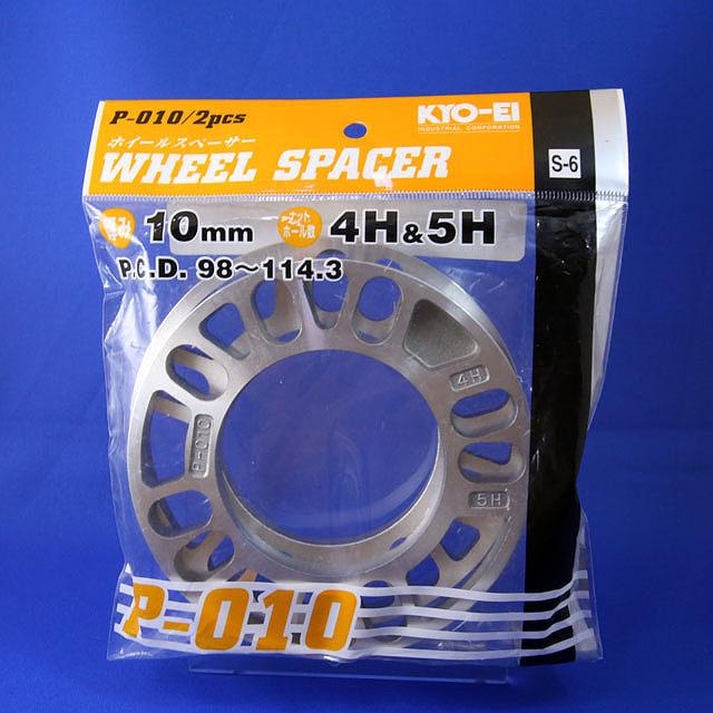 WHEEL SPACER ホイールスペーサー(10mm) - 画像1