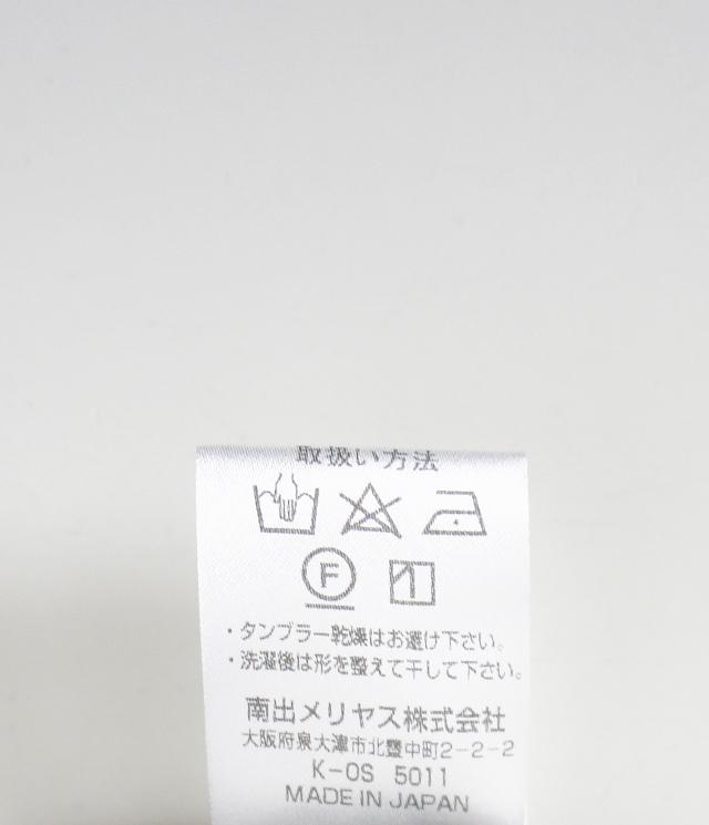 NARU ナル 強撚ダンボールプルオーバー レディース ブラウス フレンチ 無地 春 夏 通販 【返品交換不可】 (品番628225)