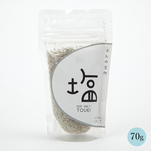 えんの天然ナチュラル ハーブ ソルト「塩」(詰替用)
