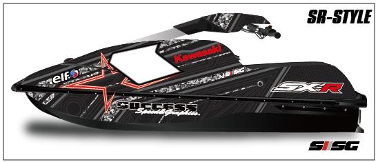 SX-R1500  SR-style