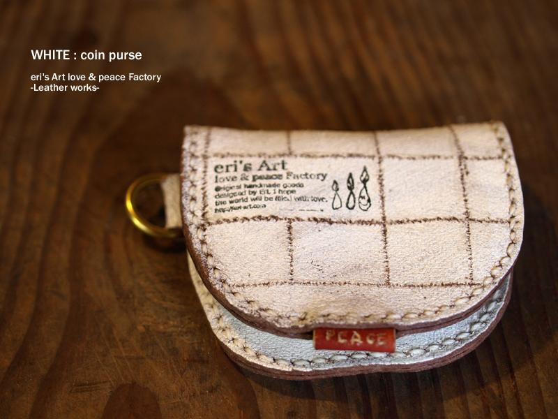 【サンプル品SALE】WHITE : coin purse  革 小銭入れ