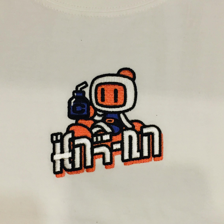ボンバーマン 刺繍Tシャツ / VIDEO GAME TOKYO