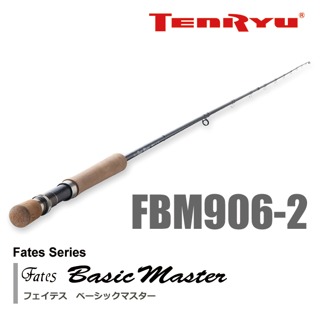 TENRYU Fates Basic Master(フェイテス ベーシックマスター)FBM906-2