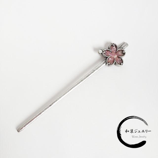 桜のアンティーク調かんざし