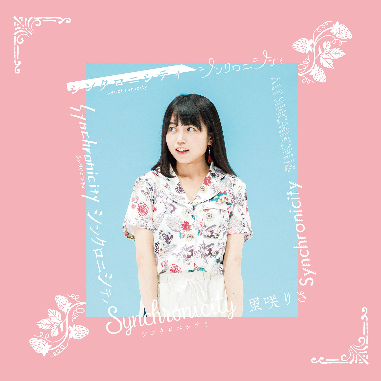 【CD】20thシングル『シンクロニシティ』(2019.6.12発売)