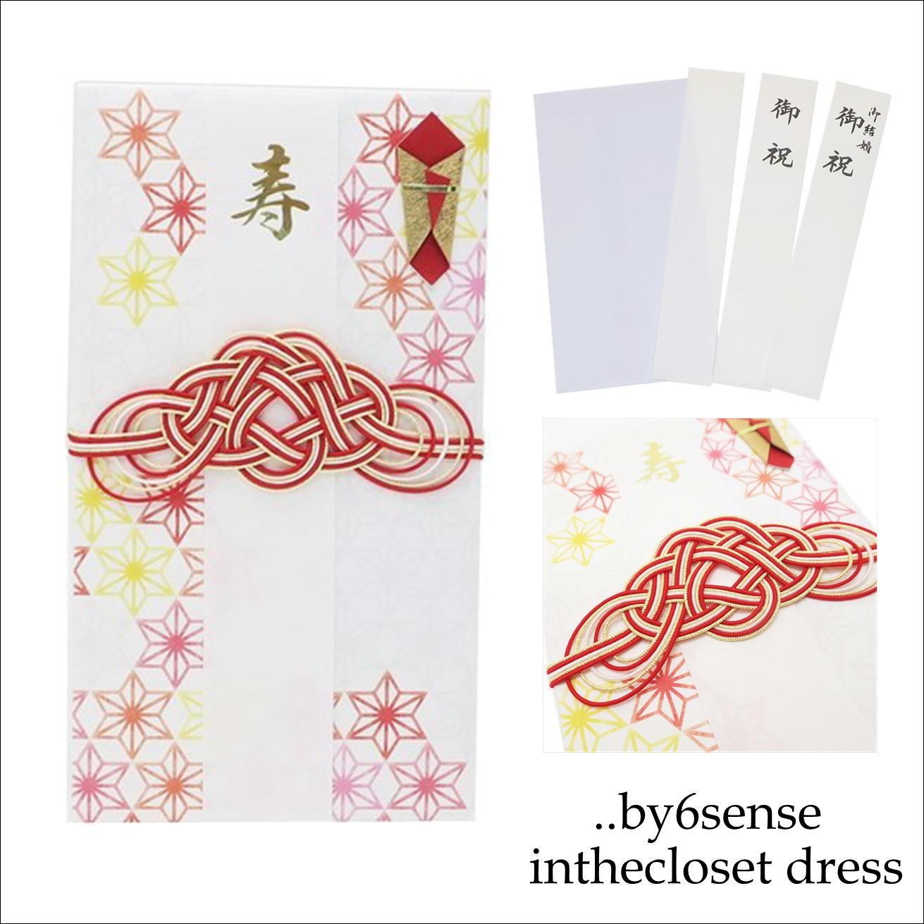 小紋金封/ご祝儀袋/麻の葉 浜松ドレスショップ..by6sense dress zazacity