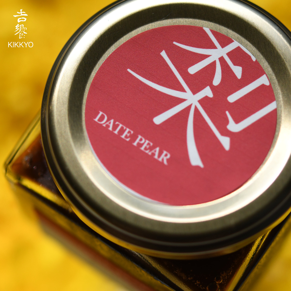 吉饗 Kikkyo・日本で唯一 漢方 蜜膏の手作 漢方paste デート ナシ ナシのこう