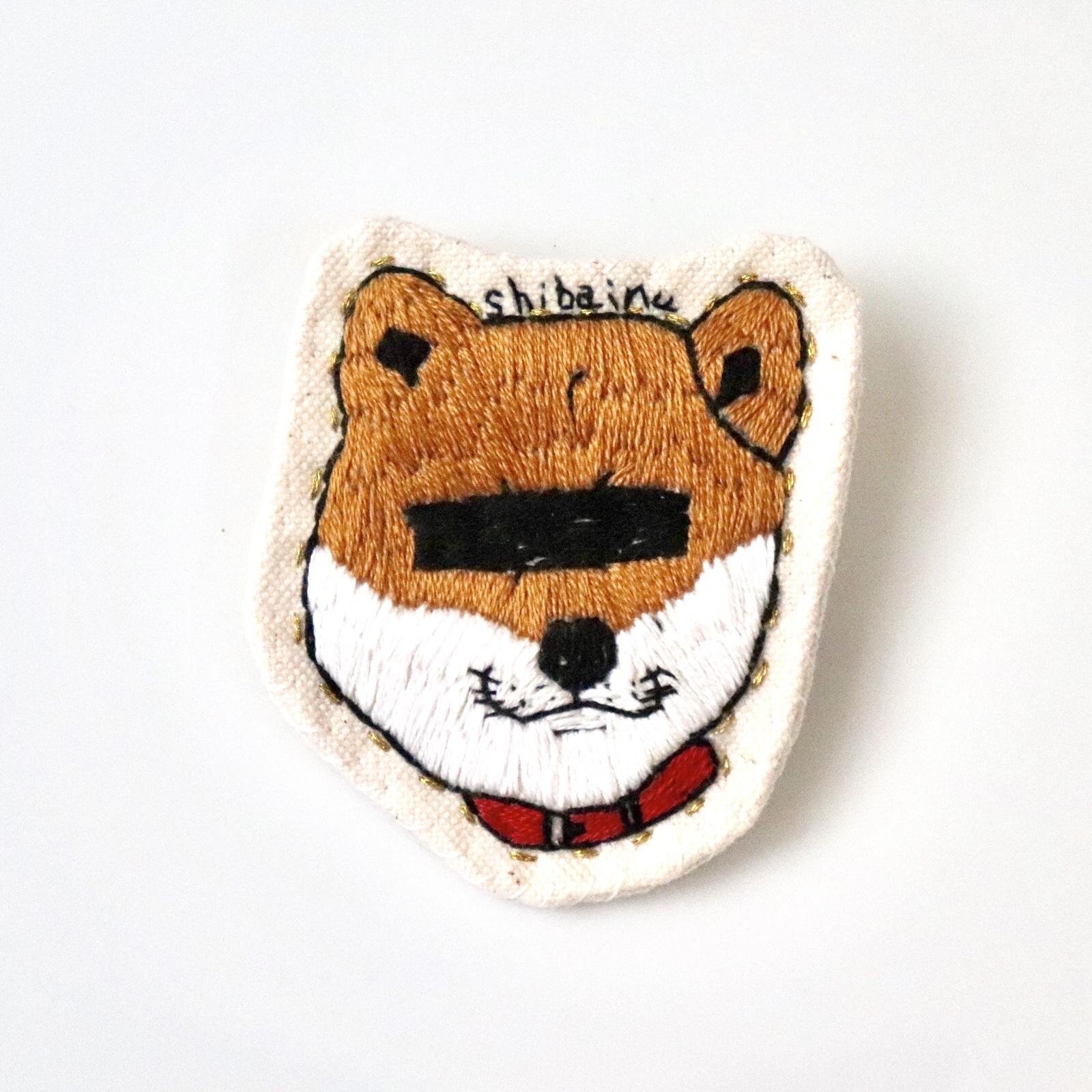 柴犬の刺繍ブローチ