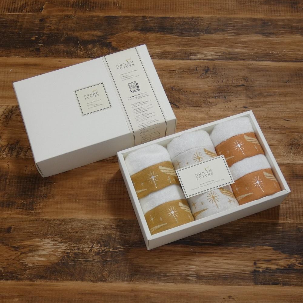 無撚糸高級ハンドタオル6枚SET Twinkle BEIGE  /   GOLD  /  Twinkle ORANGE  /  Twinkle BEIGE /  GOLD /  Twinkle ORANGE