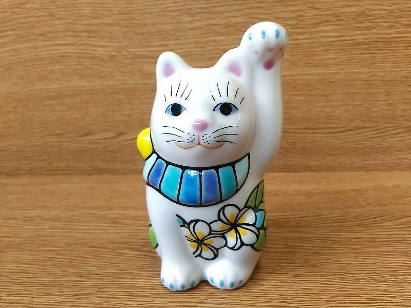 招き猫4.5寸 プルメリア ホワイト