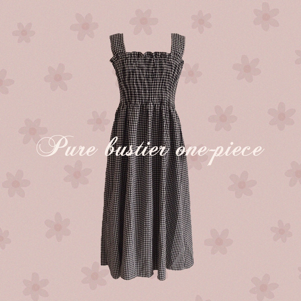 【meltie】pure bustier one-piece