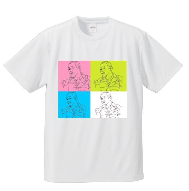 まなぴっぴのパパ Tシャツ