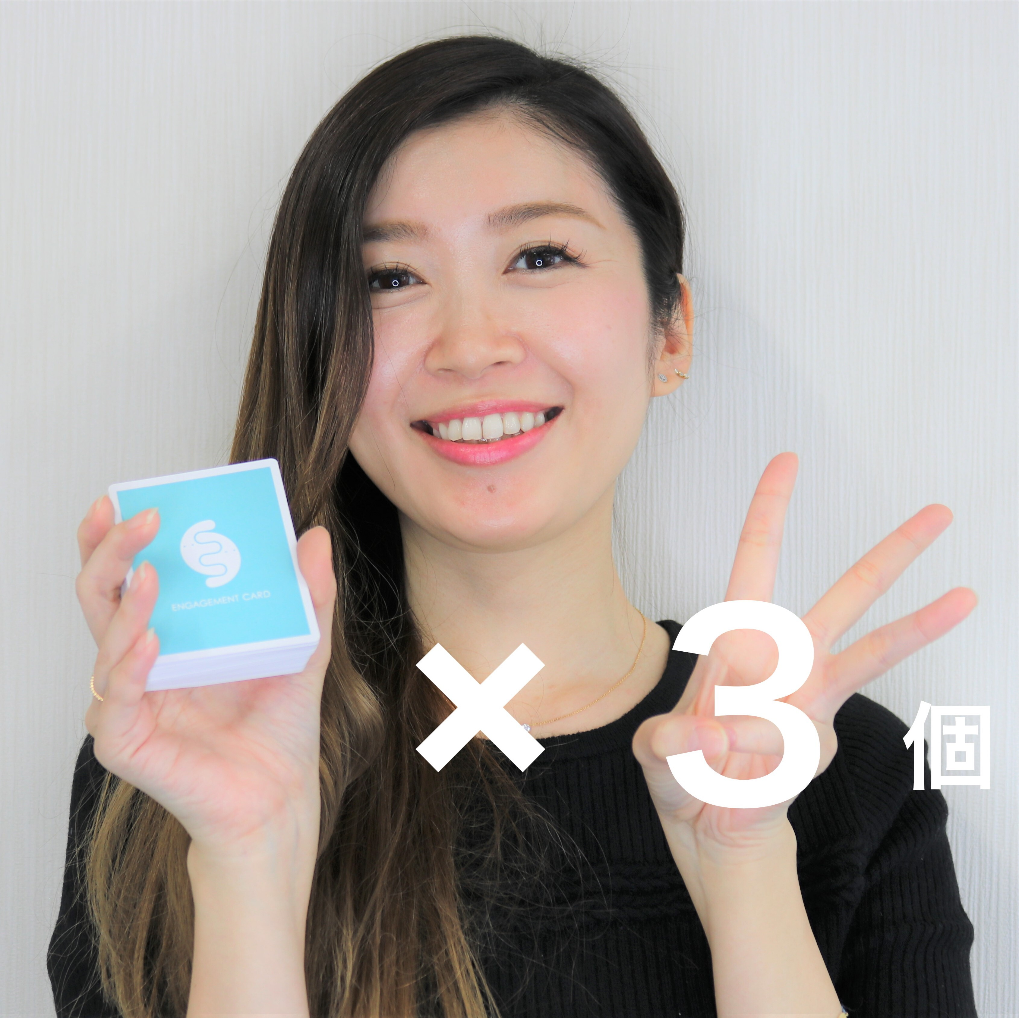 【お得な3個セット】『エンゲージメントカード(日本製)』世界最高のチームを目指す!働きがいと生産性を向上させる